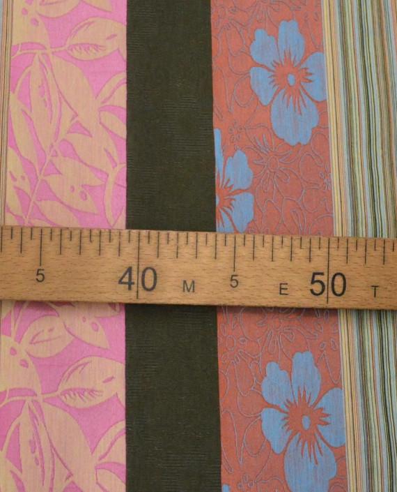 Ткань Портьерная 0677 цвет разноцветный полоска картинка 1