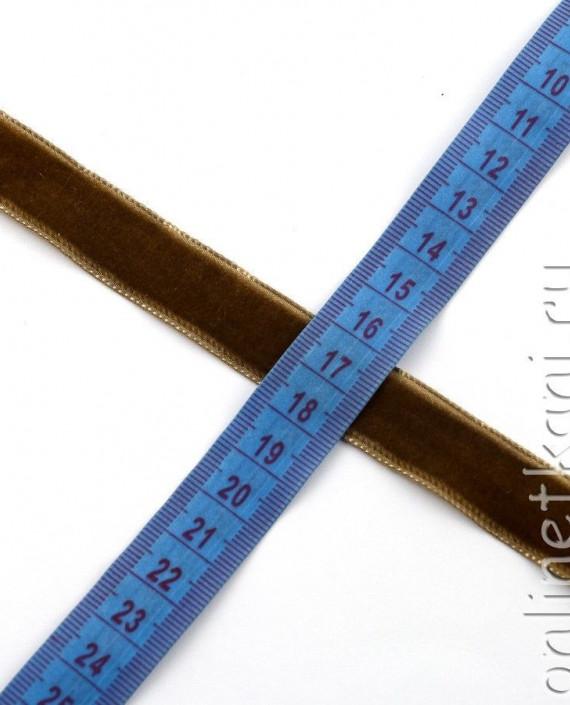 Тесьма Бархатная 1002 цвет коричневый картинка 1