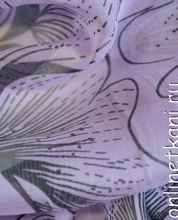 Ткань Шелк Крепдешин 0142 цвет сиреневый абстрактный картинка
