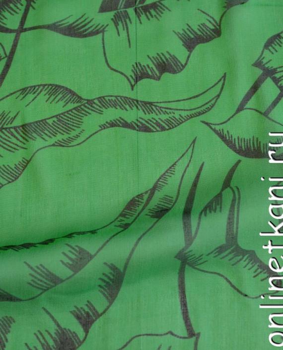 Ткань Шелк Крепдешин 0148 цвет зеленый абстрактный картинка 2