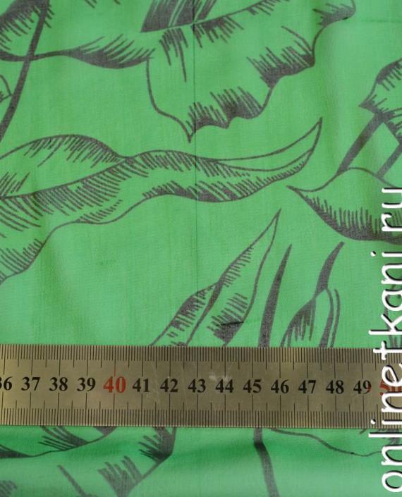 Ткань Шелк Крепдешин 0148 цвет зеленый абстрактный картинка 1