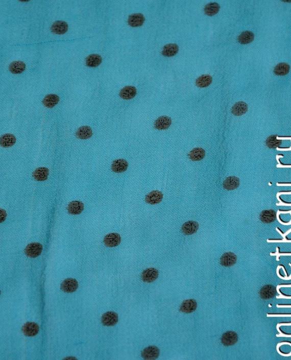 Ткань Шелк Крепдешин 0149 цвет голубой в горошек картинка 1