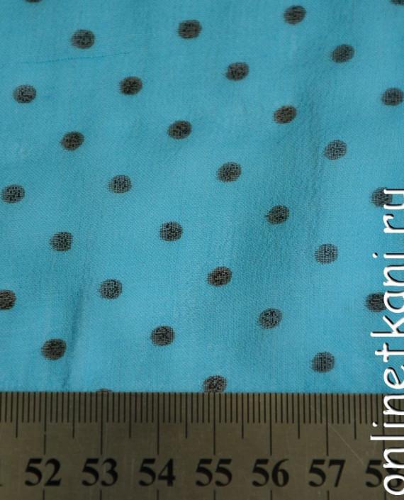 Ткань Шелк Крепдешин 0149 цвет голубой в горошек картинка 2