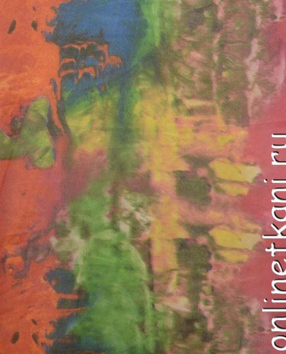 """Ткань Шелк Шифон Набивной """"Линьхэ"""" 0261 цвет разноцветный абстрактный картинка"""