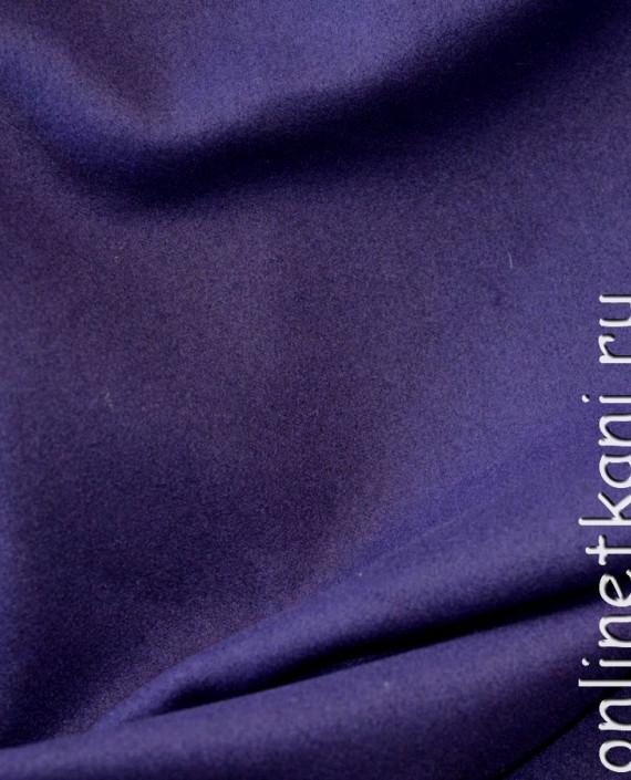 """Ткань Шерсть """"Фиалка"""" 059 цвет фиолетовый картинка"""