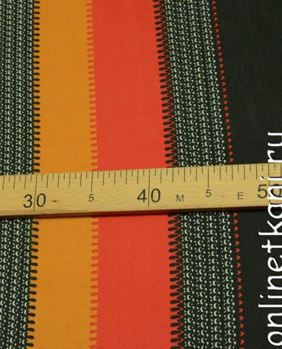 Ткань Шифон Набивной 0203 цвет разноцветный в полоску картинка 1