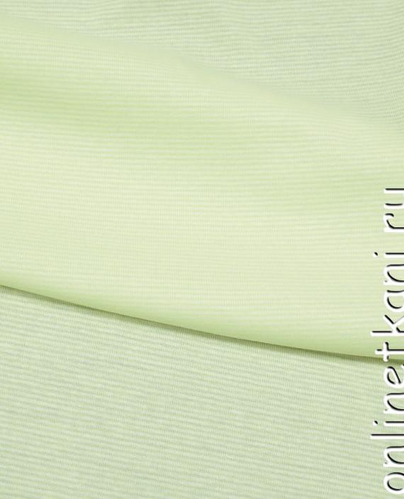 Ткань Трикотаж 0015 цвет зеленый картинка 2