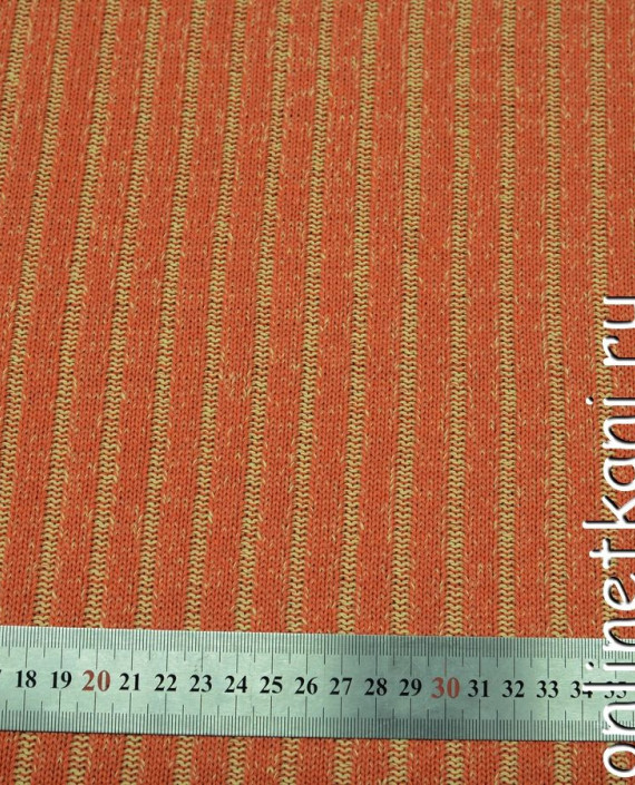 Ткань Трикотаж 0016 цвет оранжевый в полоску картинка 2