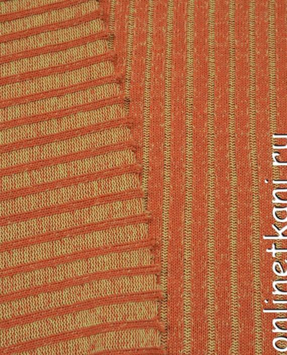 Ткань Трикотаж 0016 цвет оранжевый в полоску картинка 1