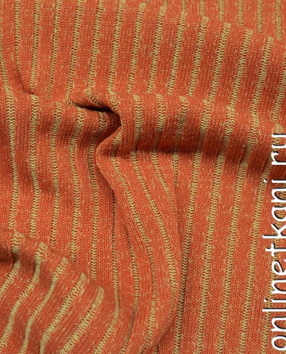 Ткань Трикотаж 0016 цвет оранжевый в полоску картинка