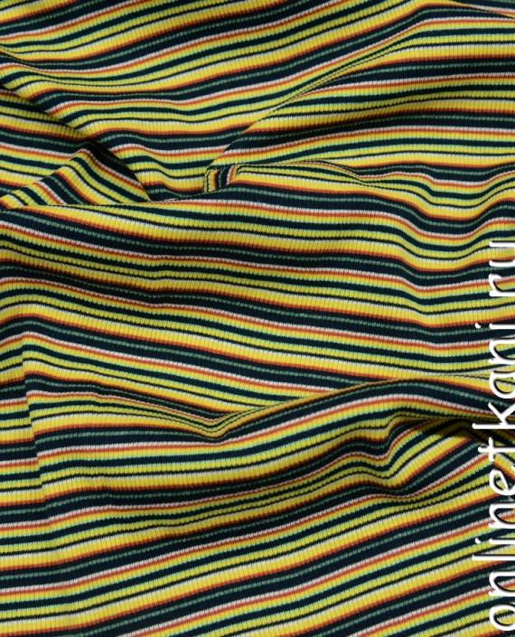 Ткань Трикотаж 0022 цвет разноцветный в полоску картинка