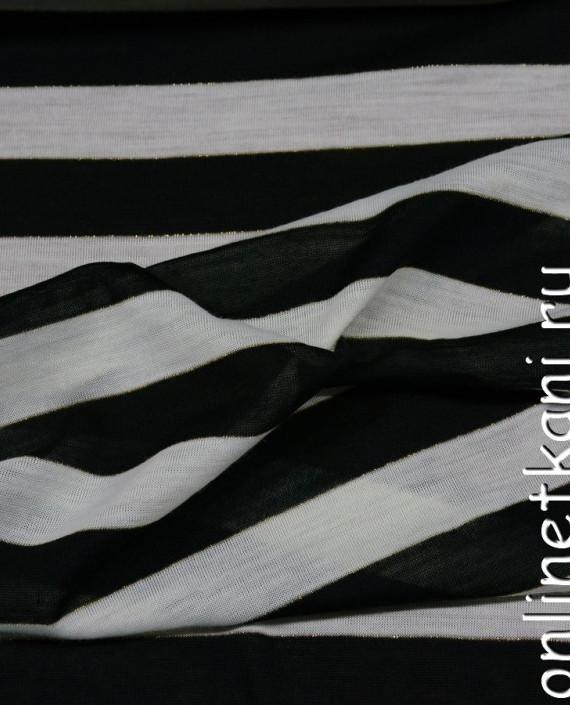 Ткань Трикотаж картинка 1
