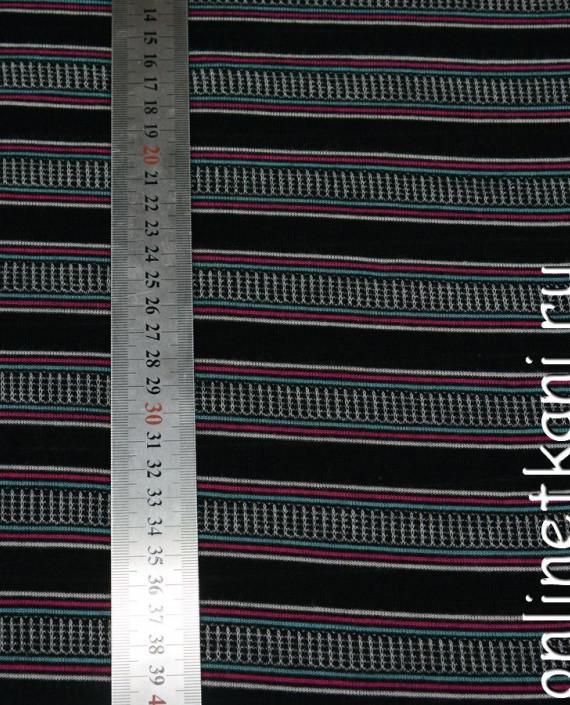 Ткань Трикотаж 0034 цвет серый в полоску картинка 2