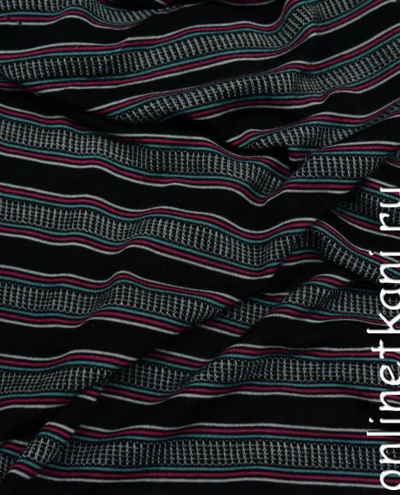 Ткань Трикотаж 0034 цвет серый в полоску картинка 1