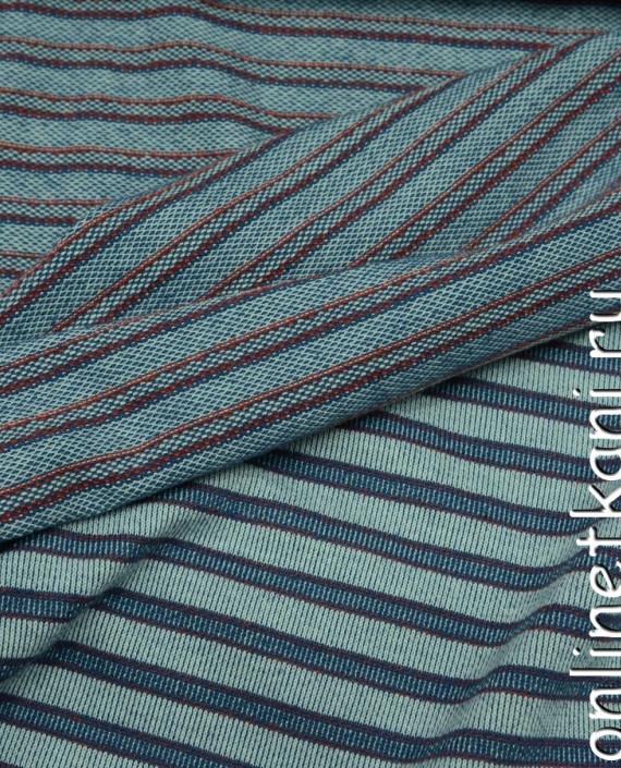 Ткань Трикотаж 0054 цвет голубой в полоску картинка 1