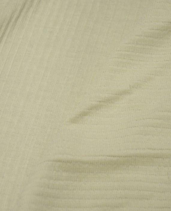Ткань Трикотаж Вискозный 2047 цвет бежевый в полоску картинка 2