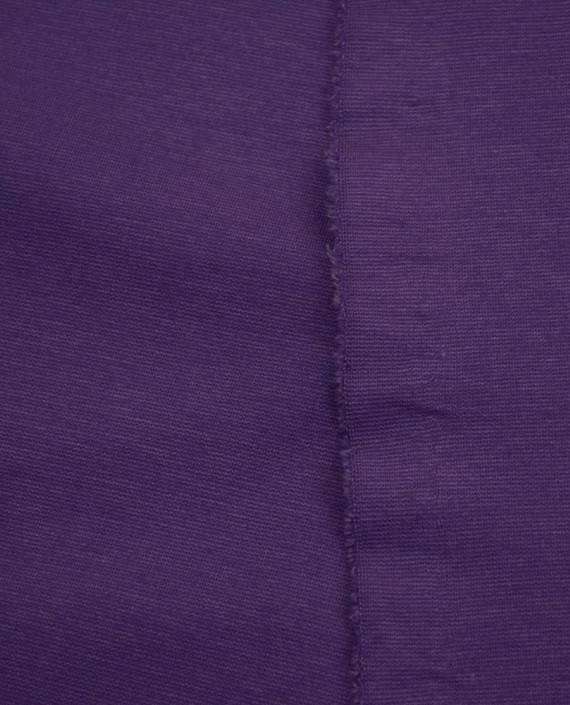Трикотаж Джерси Хлопок 2506 цвет фиолетовый картинка 1