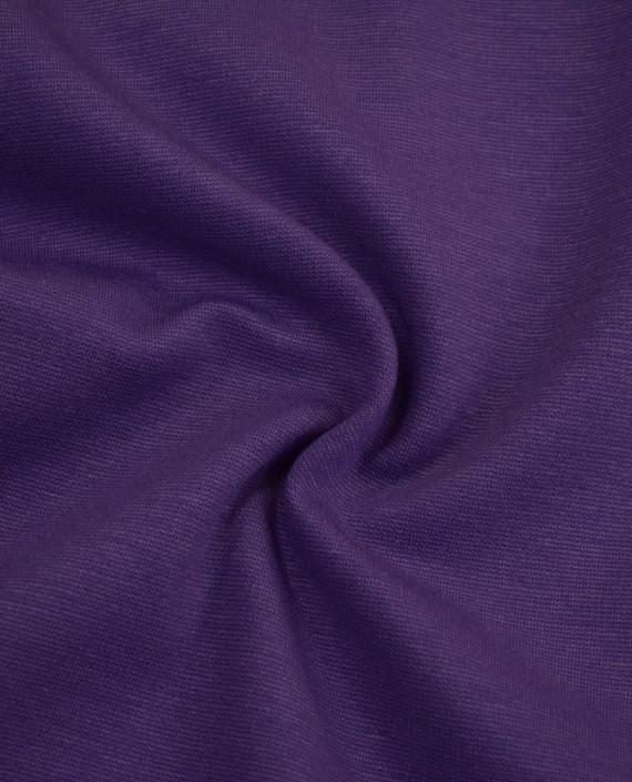 Трикотаж Джерси Хлопок 2506 цвет фиолетовый картинка 2