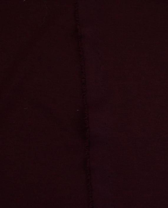 Трикотаж Джерси Хлопок 2513 цвет бордовый картинка 1