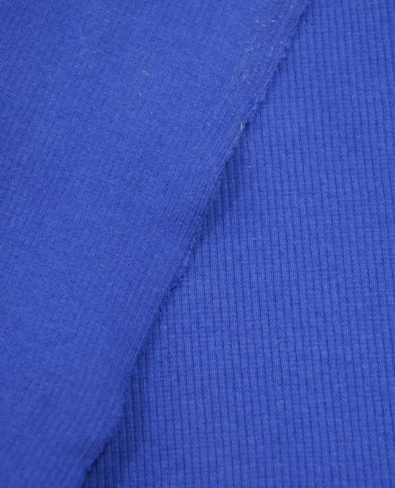 Трикотаж Рибана 3099 цвет синий картинка 1