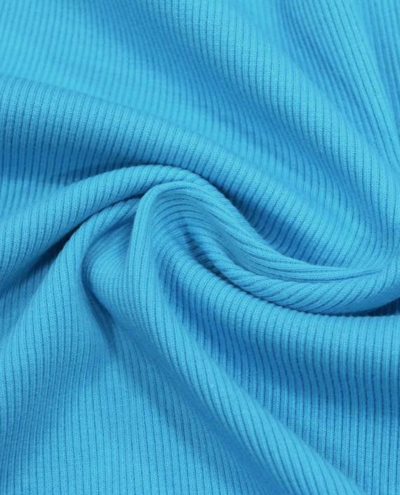 Трикотаж Рибана 3104 цвет голубой картинка