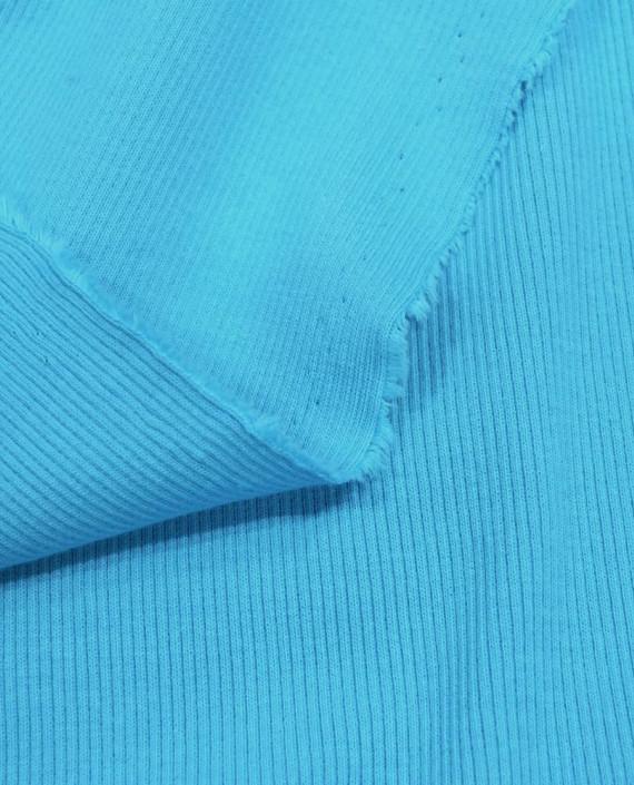 Трикотаж Рибана 3104 цвет голубой картинка 1