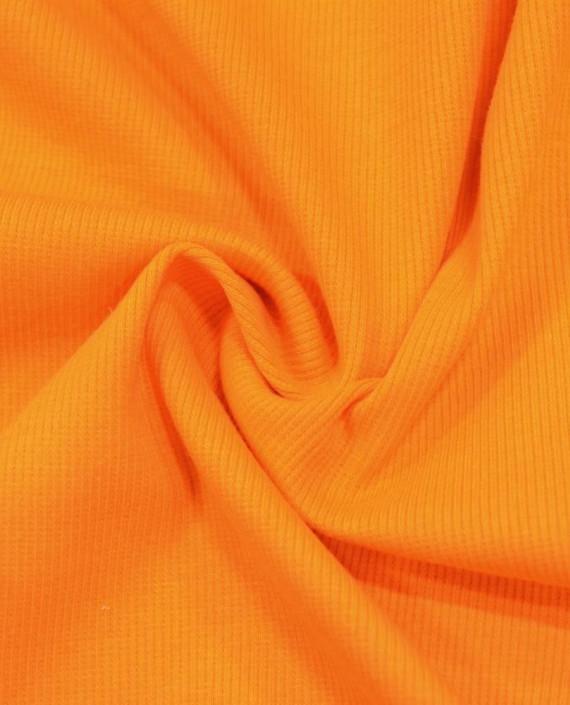 Трикотаж Рибана 3106 цвет оранжевый картинка
