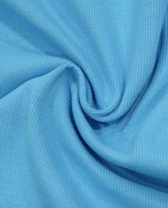 Трикотаж Рибана 3111 цвет голубой картинка