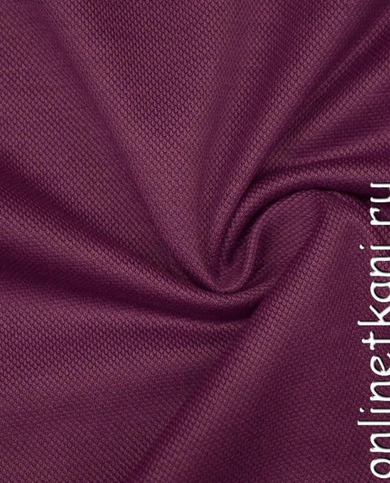 Ткань Трикотаж Пике 0940 цвет фиолетовый картинка