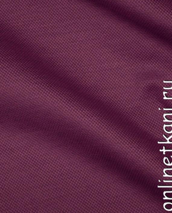 Ткань Трикотаж Пике 0940 цвет фиолетовый картинка 1