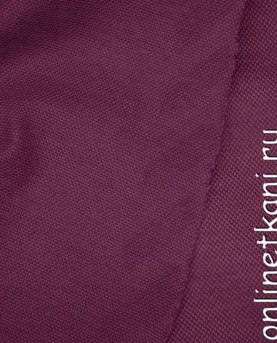 Ткань Трикотаж Пике 0940 цвет фиолетовый картинка 2