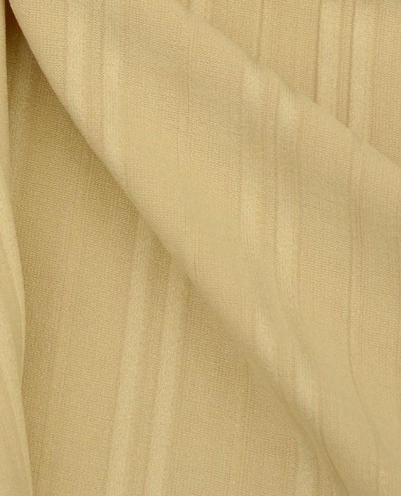 Ткань Трикотаж 1499 цвет бежевый в полоску картинка 2