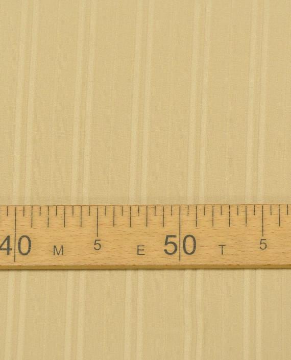 Ткань Трикотаж 1499 цвет бежевый в полоску картинка 1