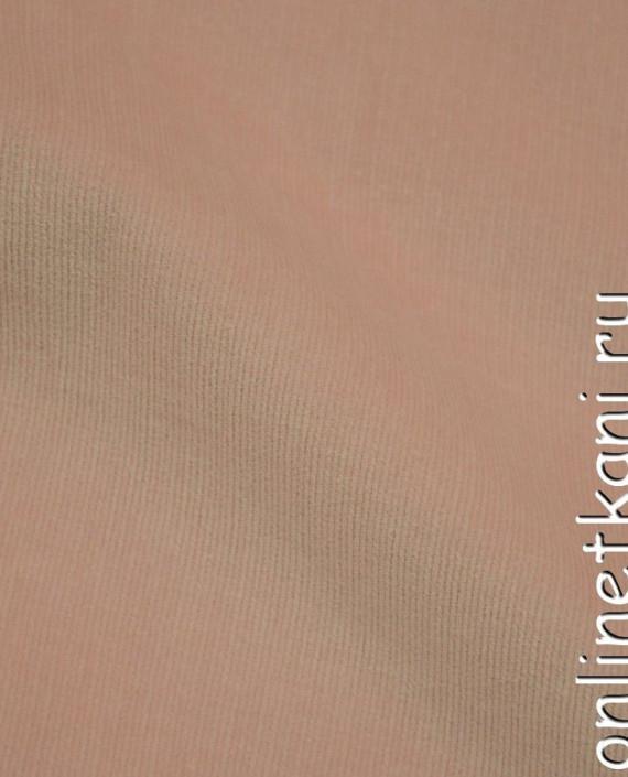 Ткань айвори купить купить ситец оптом в иваново от производителя