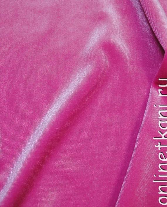 """Ткань Бархат """"Розовый"""" 011 цвет розовый картинка"""