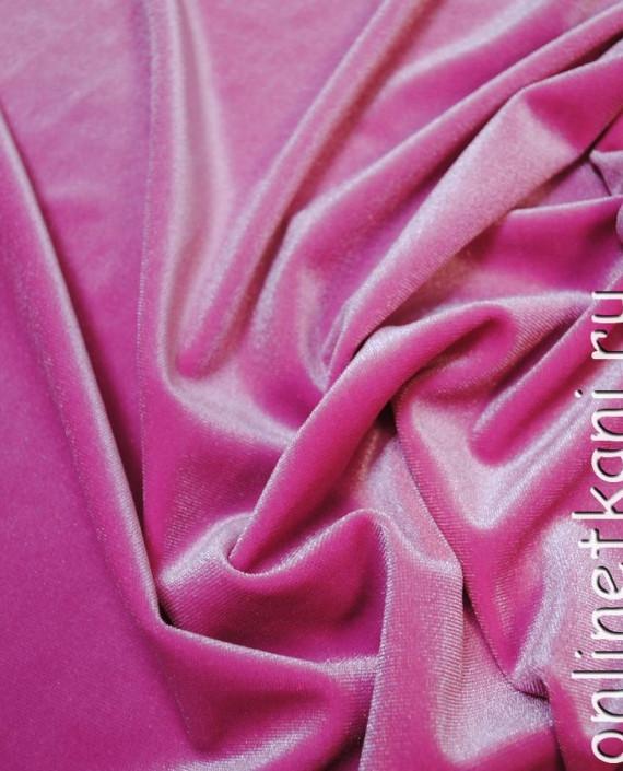 """Ткань Бархат """"Розовый"""" 011 цвет розовый картинка 2"""