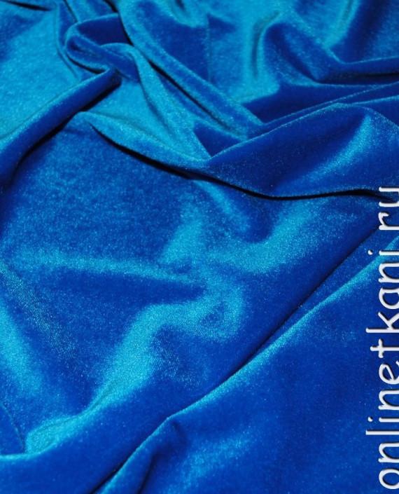 """Ткань Бархат """"Голубой"""" 012 цвет голубой картинка 2"""