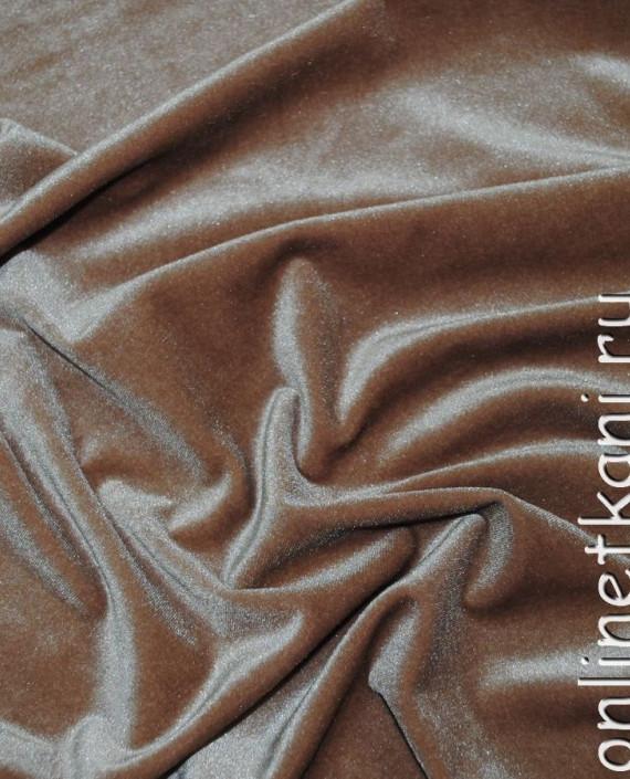 """Ткань Бархат """"Светло-коричневый"""" 015 цвет коричневый картинка"""