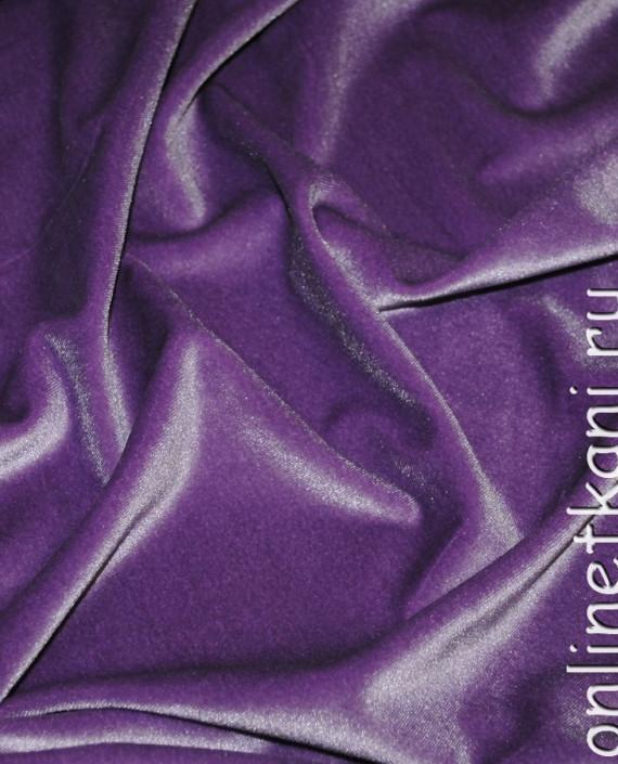 """Ткань Бархат-стрейч  """"Орхидея"""" 003 цвет сиреневый картинка 1"""