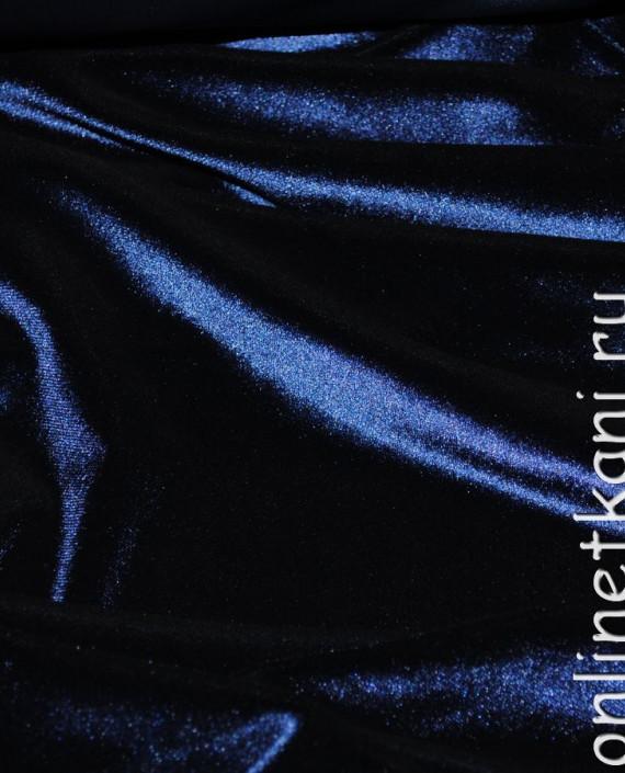 """Ткань Бархат-стрейч """"Полночь"""" 022 цвет синий картинка 5"""