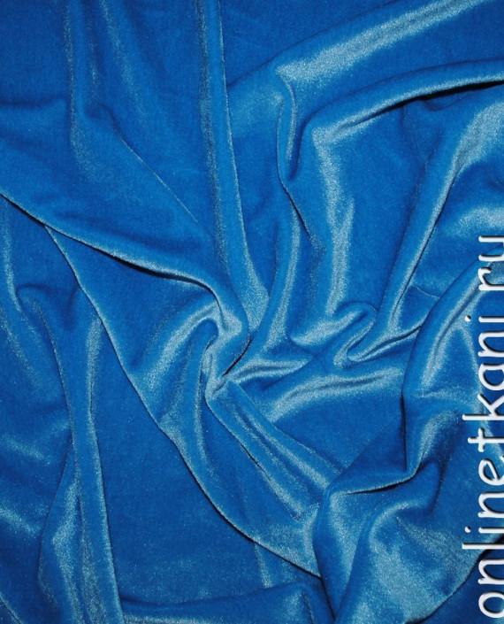 """Ткань Бархат-стрейч """"Голубой"""" 021 цвет голубой картинка"""