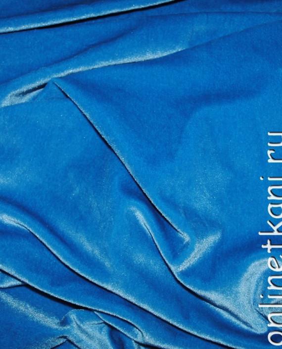 """Ткань Бархат-стрейч """"Голубой"""" 021 цвет голубой картинка 1"""