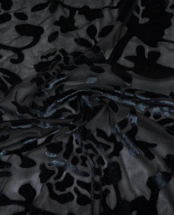 Ткань панбархат цена за метр в москве дорогие кулеры для воды