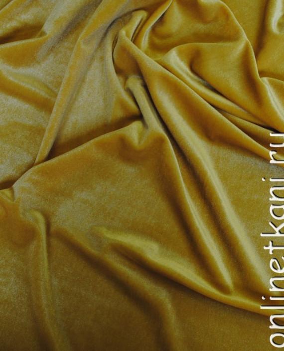 """Ткань Бархат-стрейч """"Старое золото"""" 001 цвет золотой картинка"""