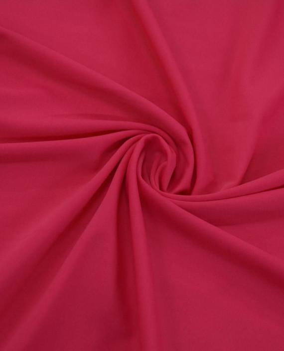 Последний отрез 1,7 м. Ткань Бифлекс 10219 цвет малиновый картинка