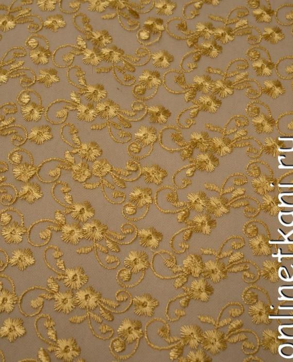 Ткань Гипюр 079 цвет золотой цветочный картинка