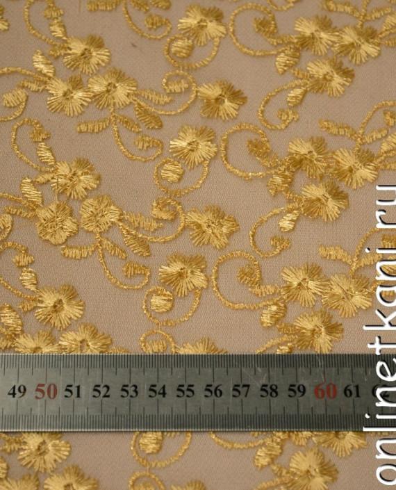 Ткань Гипюр 079 цвет золотой цветочный картинка 1
