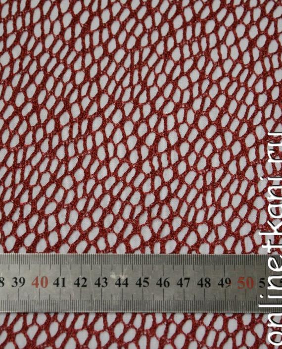 Ткань Сетка 085 цвет красный геометрический картинка 2