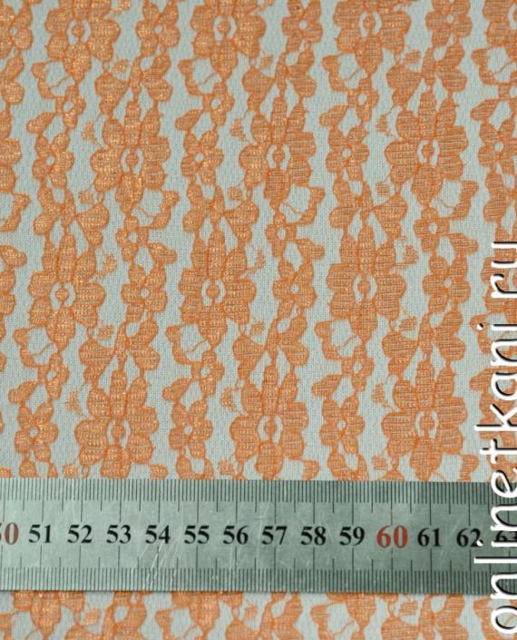 Ткань Гипюр 088 цвет оранжевый цветочный картинка 1