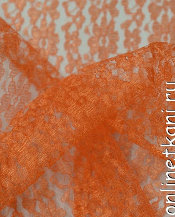 Ткань Гипюр 088 цвет оранжевый цветочный картинка